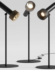 aromas-del-campo-focus-table-lamps-3d-model-max-obj-fbx