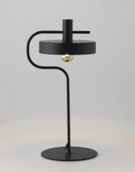 ALOA-Metal-table-lamp-Aromas-del-Campo-343302-rel5b8f185c